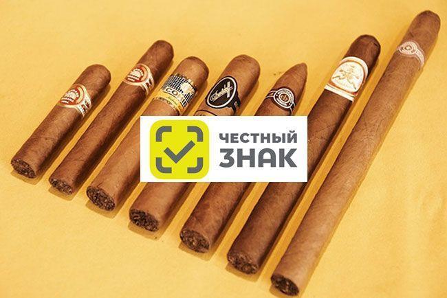 Честный знак табачные изделия оптом блок сигарет